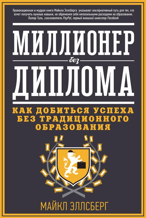 Лидерство bookinsider
